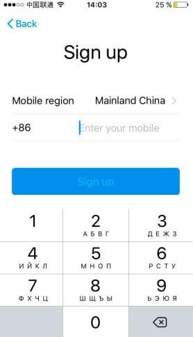 Регистрация Alipay