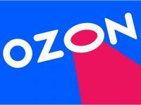 Купить аккаунт Озон