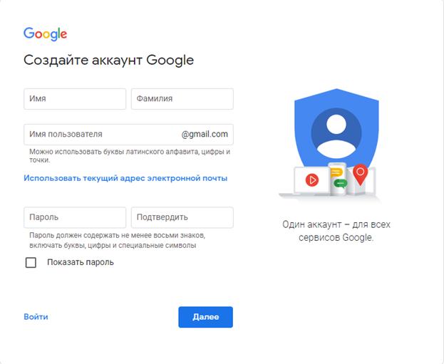 Номер Google Play