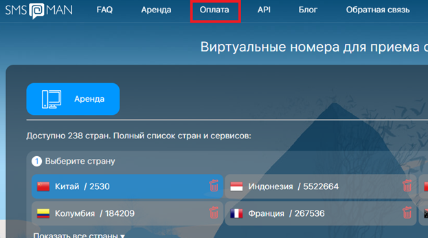 Виртуальный номер Казахстана для приема СМС сообщений