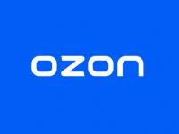 Первая скидка на Озон постоянно