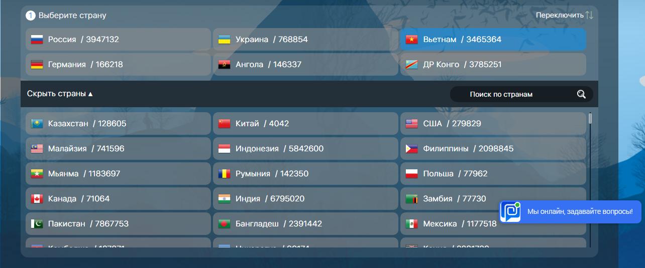 множество виртуальных номеров из 250 стран мира