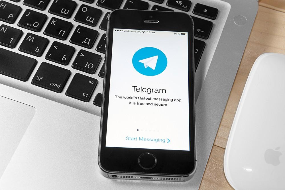 Как зарегистрироваться в телеграмм с телефона айфон