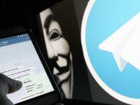 Как отправить анонимные сообщения в Телеграм