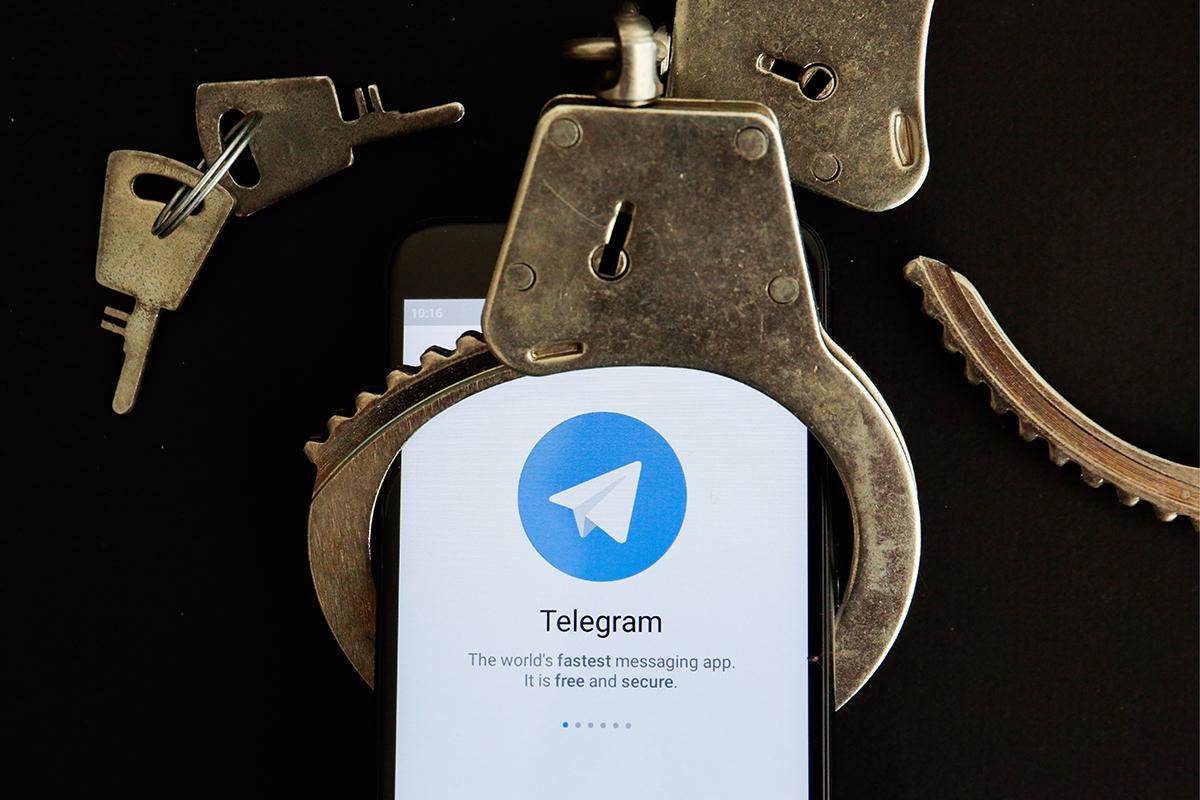 Telegram номер телефона заблокирован