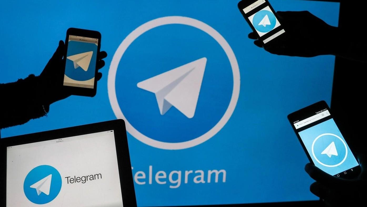 Отправить смс в телеграмм анонимно с нового аккаунта
