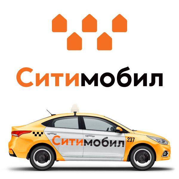 City mobil